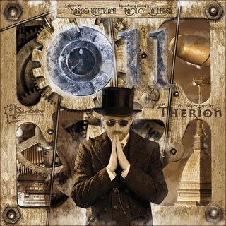 011 - Therion